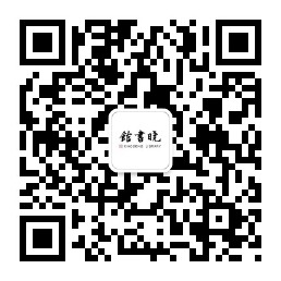 qrcode_for_gh_3281ee7dc390_258.jpg
